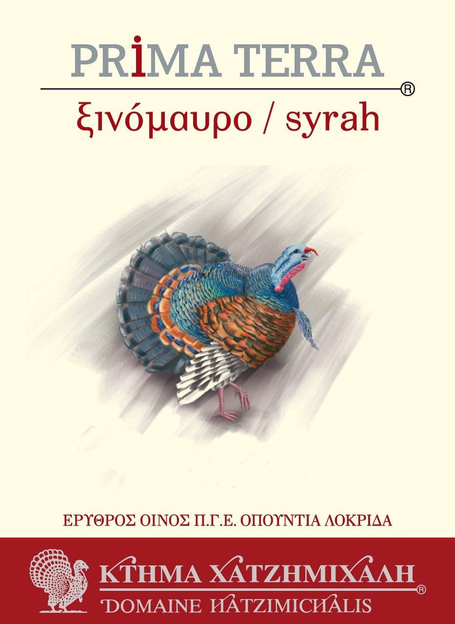 Xinomavro / Syrah Hatzimichalis