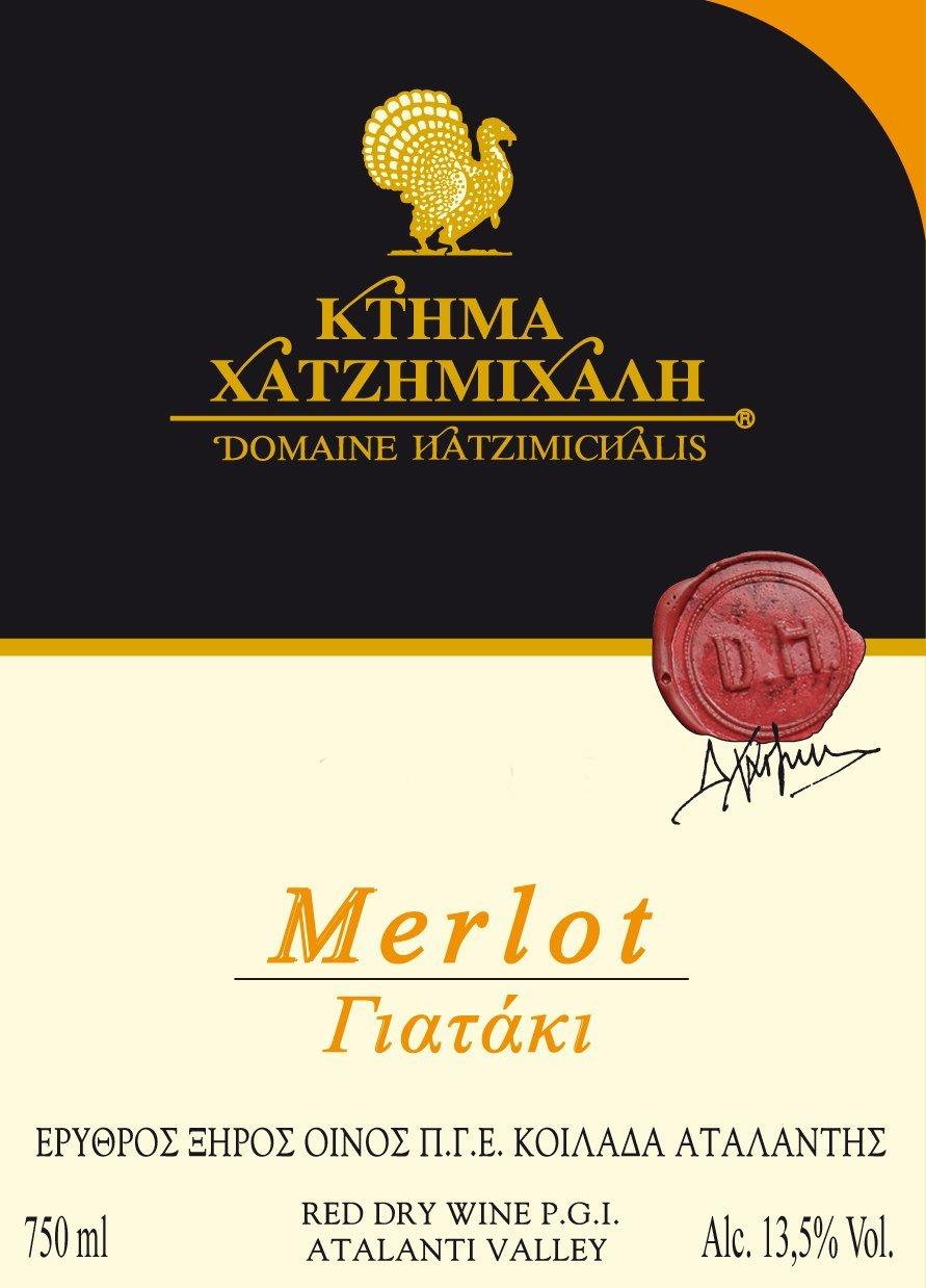 Merlot Yataki Hatzimichalis