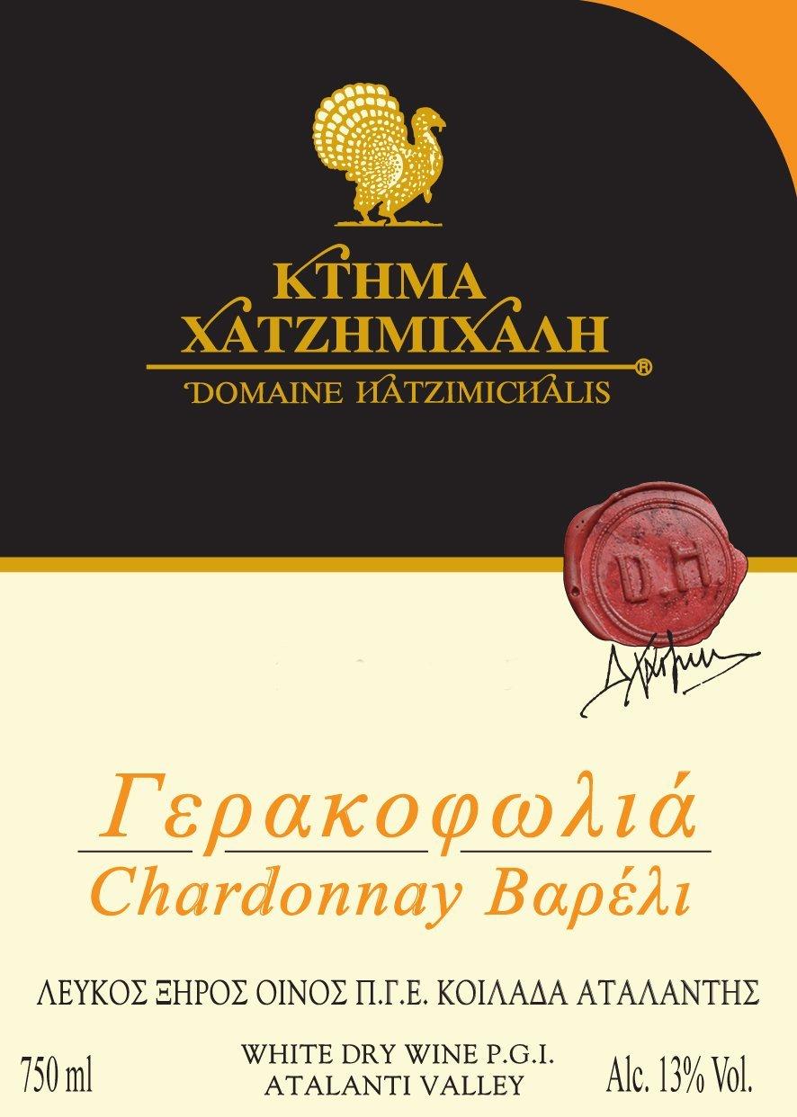 Chardonnay Yerakofolia Oak Hatzimichalis