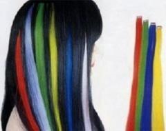 extension colorati