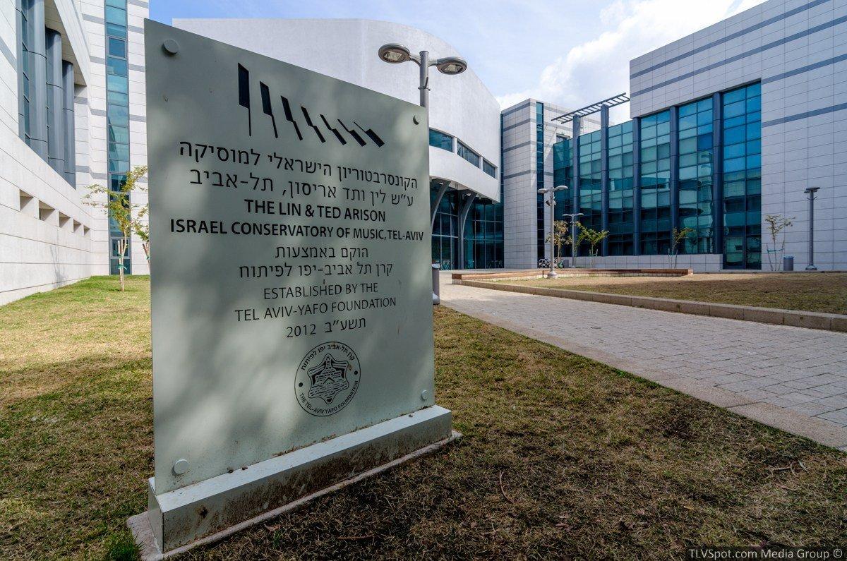 google campus tel aviv. Established By Tel Aviv-Yaffo Foundation. Architects : Edna And Rafi Lerman Google Campus Aviv