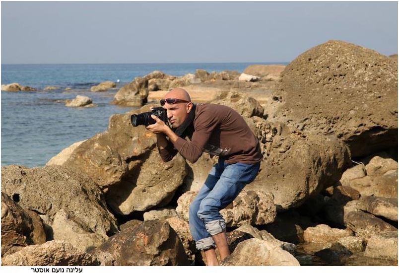 צילום - עלינה נעם אוסטר - בוגרת קורס צילום בפוקוס