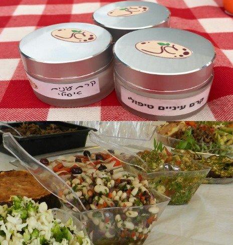 נעה גוטשל - גנ -  בישול בריא וקוסמטיקה טבעית