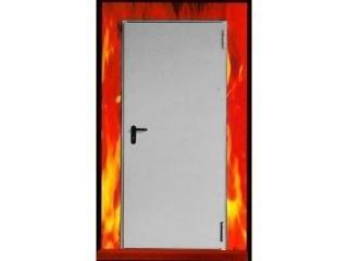 Porte tagliafuoco e porte rei brescia sandrini serrande for Sandrini serrande