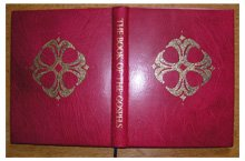 Book bindery - Corwen, Denbighshire - Teasdale Bookbinders - Binded book