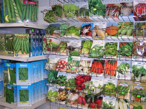 articoli per l'agricoltura