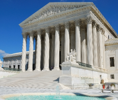 Front view of an appeals court
