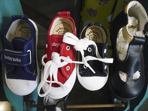 scarpe per bambini, scarpe per neonati, prodotti per neonati