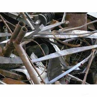 lavorazione metalli ferrosi