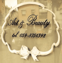 ART E BEAUTY CENTRO ESTETICO - LOGO