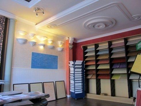 showroom De Quarto