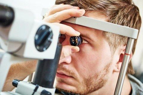 esame della vista