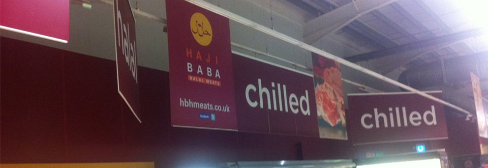 chilled sign