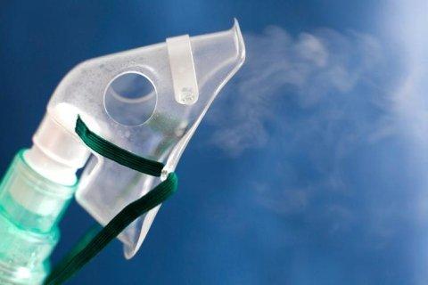 cura asma bronchiale