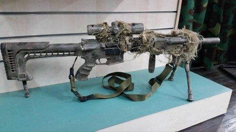 M4 sniper