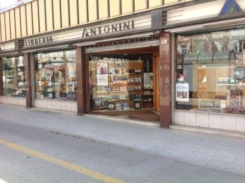 Vista della libreria esterna