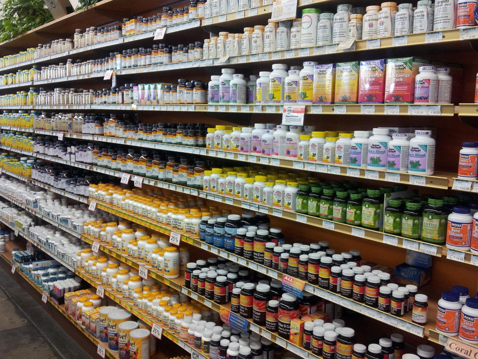 nutritional supplements - Brentwood, CA