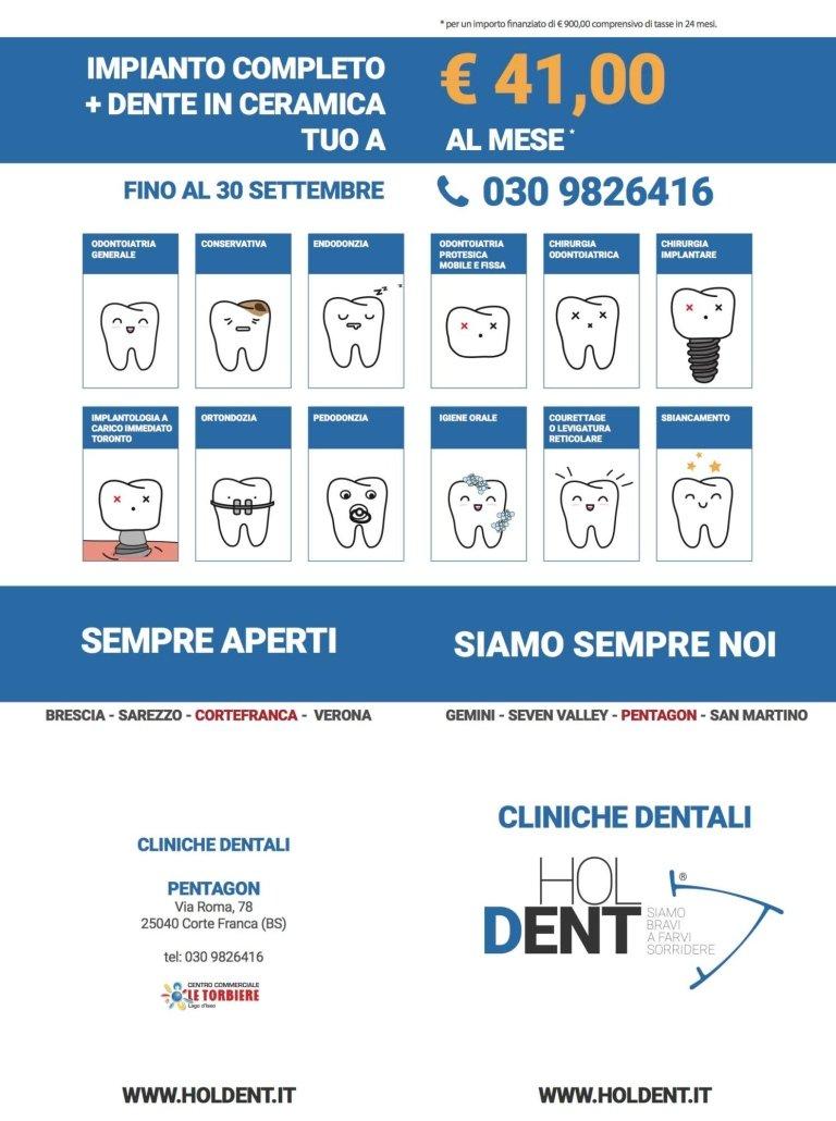 clinica dentale pentagon