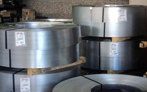 reels of steel strips