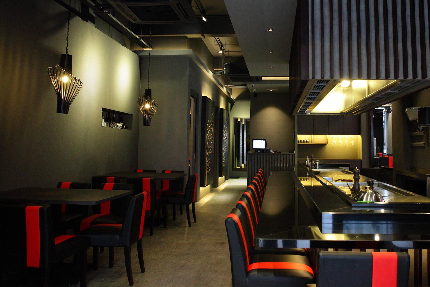 Fine Dining Kazoku Ai