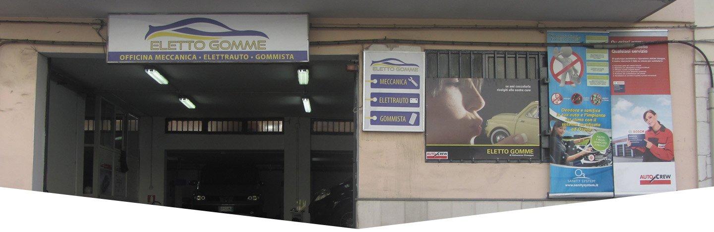 Ingresso Eletto Gomme a Napoli