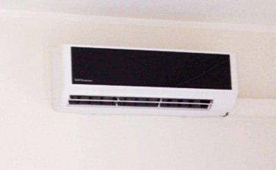 climatizzatori moderni