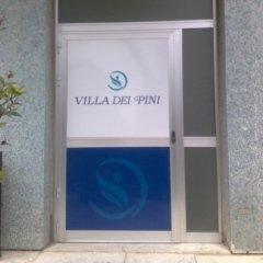 stampa digitale vetrofania