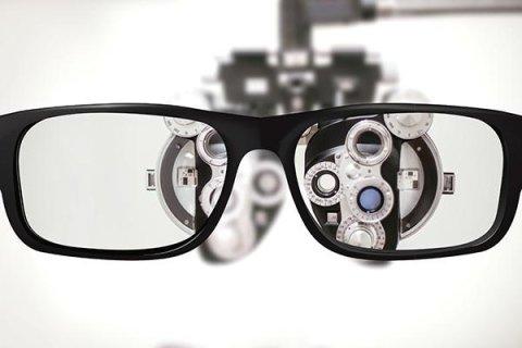 controllo difetto visivo