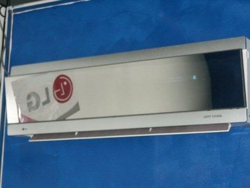 Climatizzatore LG split a specchio