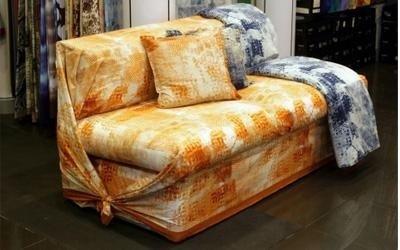 copri divani arancio
