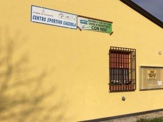 Entrata centro sportivo Cacciola