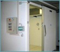 impianto frigorifero