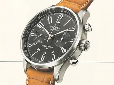 nuova collezione 7fd08 284b9 Vendita orologi da polso eleganti - Torino - Bioletti Gioielli