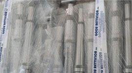 tubo cilindrico