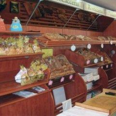 Focacceria Peccati di Gola - Bari