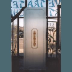 vetrata pitturata a freddo, tiffany, vetrofusione, vetrate, restauri d