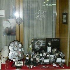orologi tasca, cronografi, collana ora, orecchini oro, pietre preziose