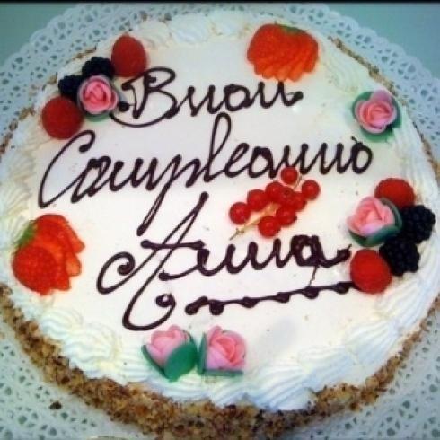 Torta di compleanno per Anna