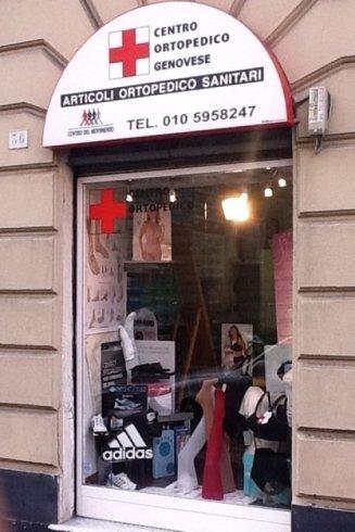 La vetrina del negozio