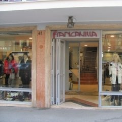 abbigliamento moda - roma