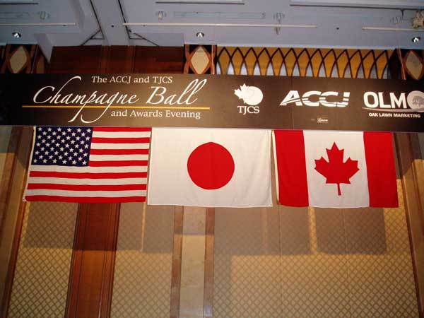 Flags at Champagne Ball