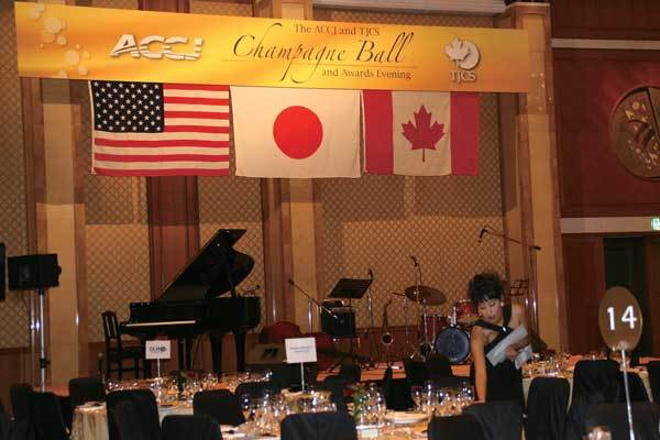 Stage Banner 2007 Champagne Ball