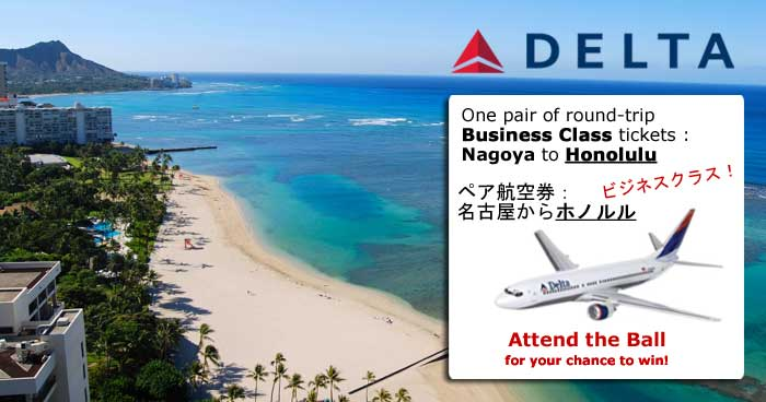 Business class to Hawaii
