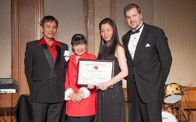 TJCS Hagiwara Award