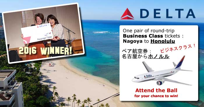 Business Class on Delta to Hawaii