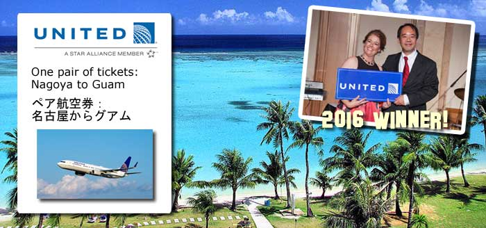 Pair of tickets from nNagoya to Guam