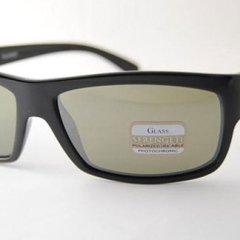 occhiali serengetti