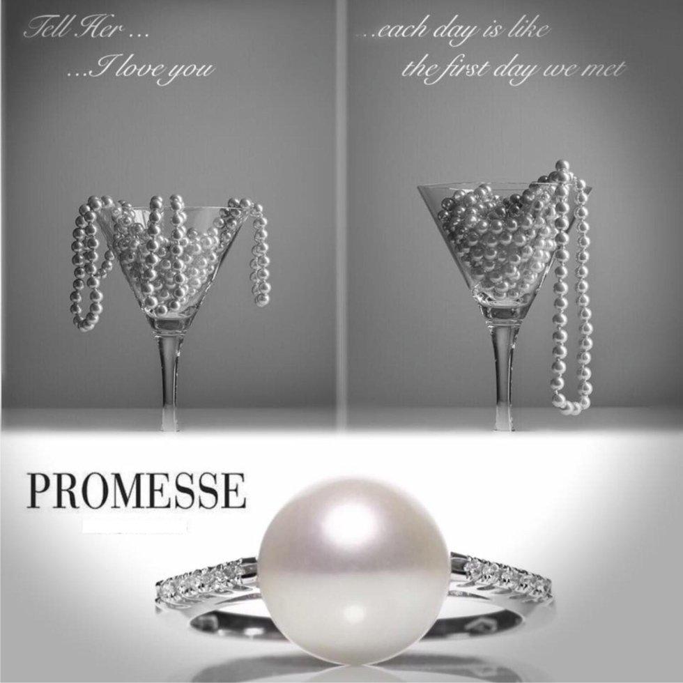 Gioielli Promesse