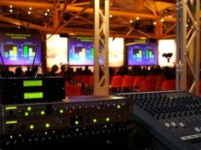 attrezzature audio video