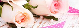 Bouquet nuziali